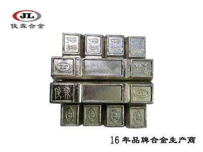 深圳俊霖合金厂家-铅锡合金
